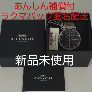 コーチ(COACH)の【新品、未使用品】コーチ COACH 腕時計 CHARLES 14602477(腕時計(アナログ))