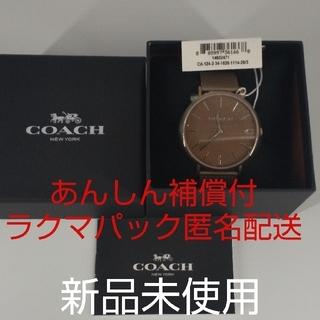コーチ(COACH)の【新品、未使用品】コーチ COACH 腕時計 CHARLES 14602471(腕時計(アナログ))