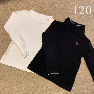 サンカンシオン(3can4on)の【3can4on】女の子 120 ハイネック 長袖Tシャツ 2点セット(Tシャツ/カットソー)