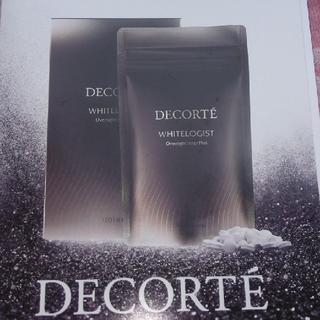 コスメデコルテ(COSME DECORTE)のコスメデコルテ ホワイトロジスト オーバーナイト インナー プラス(その他)