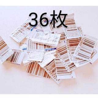 モリナガセイカ(森永製菓)の36枚 バーコードのみ チョコモナカジャンボ チョコモナカジャンボバーコード(その他)
