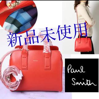 ポールスミス(Paul Smith)の新品 定価38500円ポールスミス クラシックレザー2WAY ボストンバッグ赤(ショルダーバッグ)