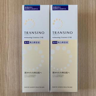 トランシーノ(TRANSINO)のトランシーノ ホワイトニングエッセンスEXII(50g) 2個セット 新品未使用(美容液)