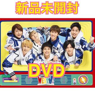 ジャニーズWEST - ☆ ジャニーズWEST LIVE TOUR 2019 WESTV 通常盤 DVD