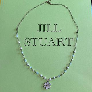 ジルスチュアート(JILLSTUART)のJILL STUART ロングネックレス USED(ネックレス)