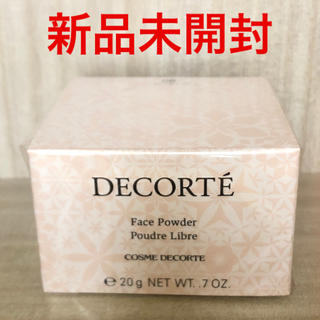 コスメデコルテ(COSME DECORTE)のCOSMEDECORTE コスメデコルテフェイスパウダー #80 20g 新品(フェイスパウダー)