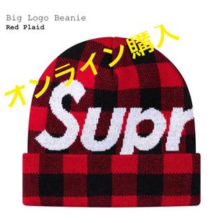 シュプリーム(Supreme)のsupreme Big Logo Beanie ビーニー ニット キャップ(ニット帽/ビーニー)
