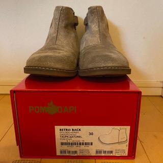 ボンポワン(Bonpoint)のPOMDAPI ポムダピ ブーツ 18cm 30サイズ(ブーツ)