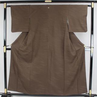 AC5962 色無地 160㎝ 京都一流料亭女将の着物 こげ茶地紋織(着物)