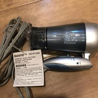 サンヨー(SANYO)の海外用 ドライヤー 新品 未使用 SANYO(ドライヤー)