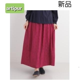 アルティプール(artipur)のartipur☆ドットジャガード刺繍レーヨンフラックススカート☆ナチュラン  (ロングスカート)