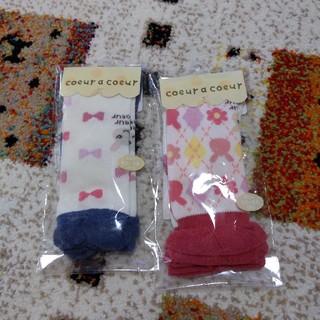 クーラクール(coeur a coeur)のクーラクール♡新品♡靴下♡12~14cm(靴下/タイツ)