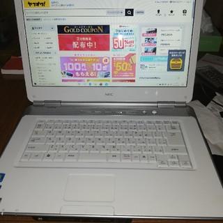 エヌイーシー(NEC)のNEC Lavie LL 150w白できれい(ノートPC)