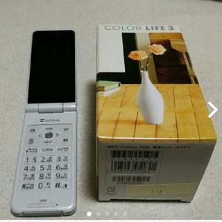 Softbank - 美品 SoftBank COLORLIFE 103P ホワイト