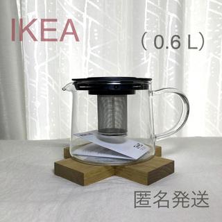 イケア(IKEA)の【新品】IKEA ティーポット 0.6 L ☆(調理道具/製菓道具)