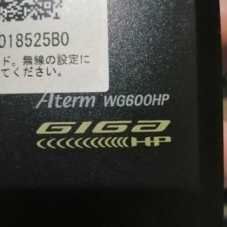 エヌイーシー(NEC)の無線LANルーター wg600hp(PC周辺機器)