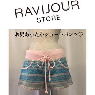 ラヴィジュール(Ravijour)のラヴィジュール パステル ノルディック柄 お尻あったかウール混 ショートパンツ(ショートパンツ)
