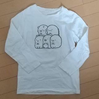 サンエックス(サンエックス)のすみっコぐらし*ロンT*140(Tシャツ/カットソー)