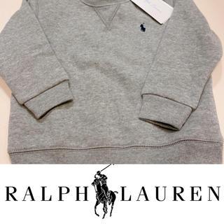POLO RALPH LAUREN - ラルフローレン  グレー×ブラックポニーの刺繍 トレーナー 12M80