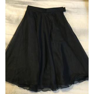 ジルスチュアート(JILLSTUART)の新品 ジルスチュアート オーガンスカート(ロングスカート)