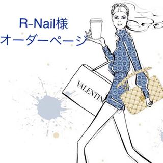 【R-Nail様専用】ブルーボックス柄♡サンキューシール 48枚(カード/レター/ラッピング)