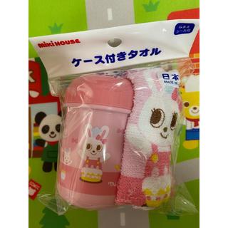 ミキハウス(mikihouse)のミキハウス ケース付きタオル おしぼり うさこちゃん(弁当用品)