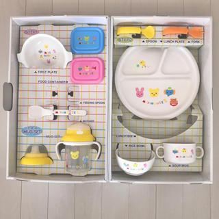 ミキハウス(mikihouse)のMIKIHOUSE ♡ ベビー食器セット(離乳食器セット)