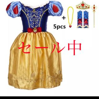 白雪姫 - 【サイズ110★残り2点】白雪姫風ドレス★なりきりセット
