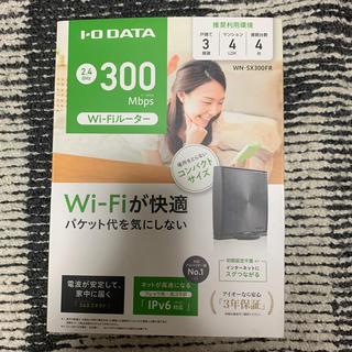 アイオーデータ(IODATA)のI-O DATA  Wi-Fi ルーター(PC周辺機器)