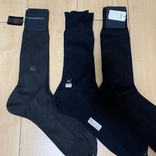 バーバリー(BURBERRY)の【新品・未使用】靴下 バーバリー Burberry  福助(ソックス)