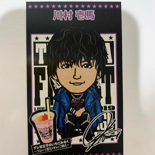 ザランページ(THE RAMPAGE)の川村壱馬 TYF スロヤ フードカード カード(ミュージシャン)