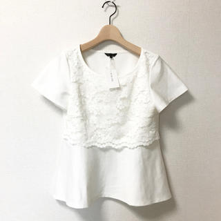 TO BE CHIC - 新品 ペプラムトップス  カットソー 白
