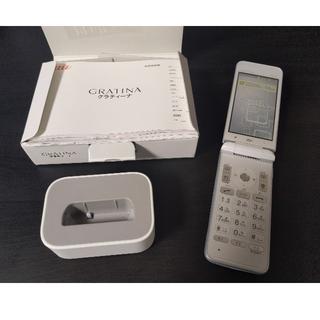 エーユー(au)のGRATINA KYF37 卓上ホルダ付(携帯電話本体)