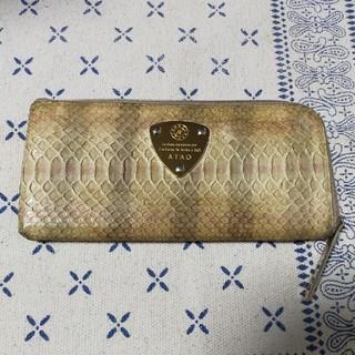 アタオ(ATAO)のアタオ パイソン長財布(長財布)