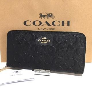 コーチ(COACH)のコーチ COACH 新品未使用 長財布 メンズ エンボス(長財布)