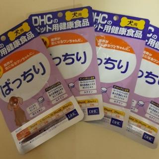 ディーエイチシー(DHC)のDHC ぱっちり 4袋 犬用サプリメント(ペットフード)