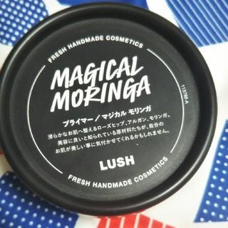 ラッシュ(LUSH)のLUSH マジカルモリンガ 55g(化粧下地)