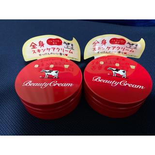ギュウニュウセッケン(牛乳石鹸)の牛乳石鹸 赤箱 ビューティークリーム(ボディクリーム)