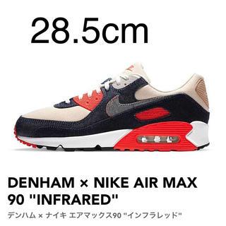 """ナイキ(NIKE)のDENHAM × NIKE AIR MAX 90 """"INFRARED"""" (スニーカー)"""