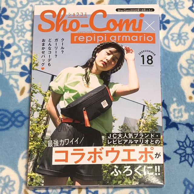repipi armario(レピピアルマリオ)のrepipi armario ウエストポーチ レディースのバッグ(ボディバッグ/ウエストポーチ)の商品写真