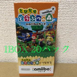ニンテンドー3DS(ニンテンドー3DS)の【Shimao様 専用】とびだせ どうぶつの森 amiibo+ 20パック(Box/デッキ/パック)