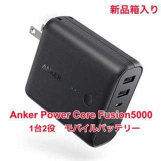 Anker アンカー モバイルバッテリー パワーコア 5000 スマホ 充電器(バッテリー/充電器)
