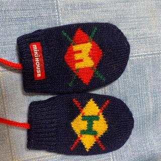 ミキハウス(mikihouse)のMIKIHOUSE 手袋(手袋)