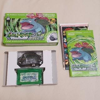 ゲームボーイアドバンス(ゲームボーイアドバンス)のポケットモンスター リーフグリーン ゲームボーイアドバンス GBA(携帯用ゲームソフト)