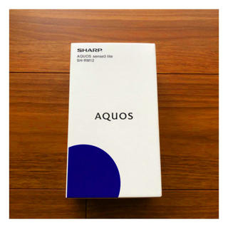 シャープ(SHARP)のAQUOS sense3 lite ブラック 64 GB SIMフリー (スマートフォン本体)