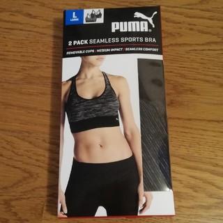 プーマ(PUMA)の【新品未使用】プーマ スポーツブラ 2枚セット(ブラ)