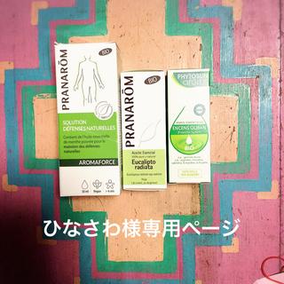 プラナロム(PRANAROM)の精油3本セット ひなさわ様専用ページ(エッセンシャルオイル(精油))