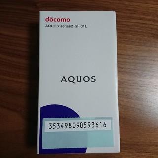 アクオス(AQUOS)のAQUOS アクオス DOCOMO ドコモ sense2 SH-01L (スマートフォン本体)