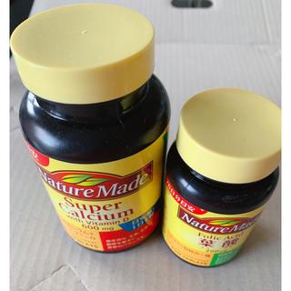 サプリメント ネイチャーメイド カルシウム+ビタミンD+葉酸 2点セット
