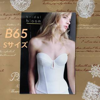 ブルーム(BLOOM)のbridal bloom 結婚式・花嫁ビスチェ/ガードルセット B65/S(ブライダルインナー)